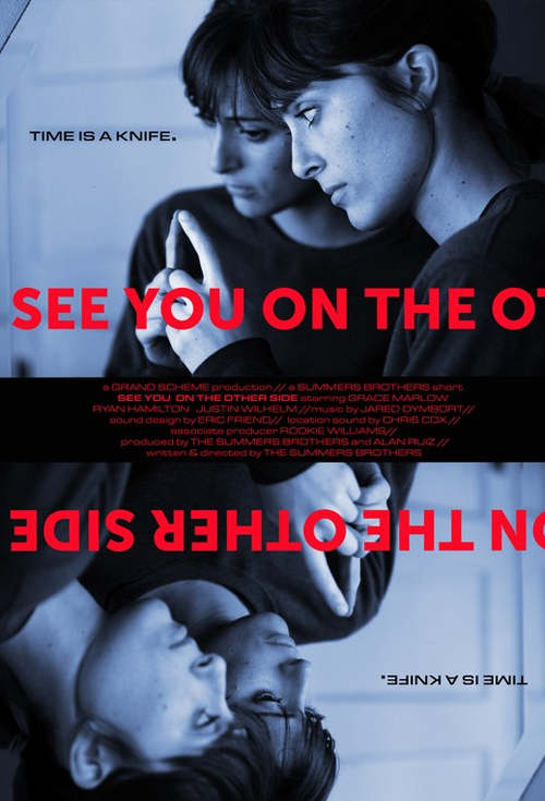 poster_see_you_other_side