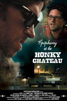 poster_epiphany_honky_tonk