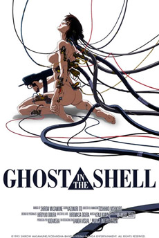 poster_ghost_in_a_shell