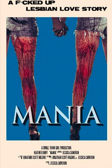 poster_mania